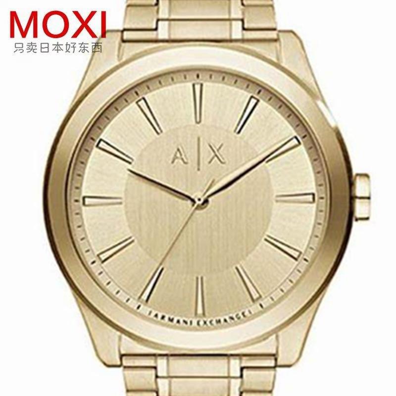 阿玛尼手表男小金表ARMANIEXCHANGE金色时尚休闲石英腕表AX2321