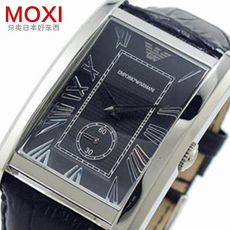 阿玛尼手表男EMPORIOARMANI黑色时尚休闲石英腕表防水AR1604
