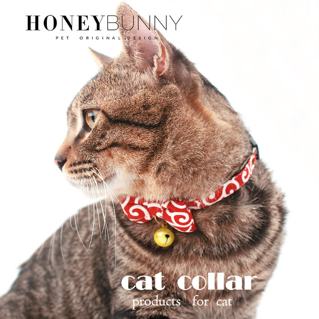 honeybunny cat collar dog bells Japanese Tang grass pattern pet jewelry bow safety buckle collar