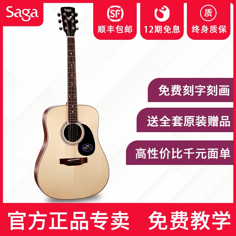 YAMAHA吉他