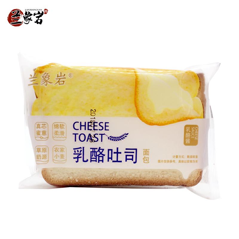 兰象岩全麦半切乳酪吐司夹心面包1000g休闲美食早餐面包z - 图3