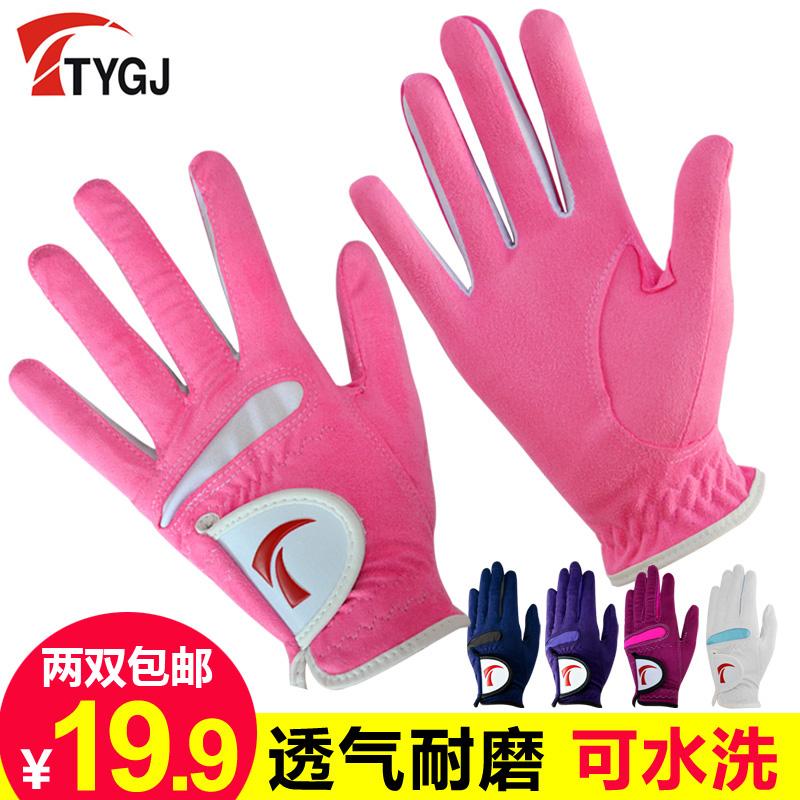 2雙包郵 高爾夫球手套 女士超纖布手套 左右雙手 粉色 耐磨透氣