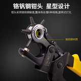 Puncher effective belt strap belt punch punch pliers household hand drill is circular punch