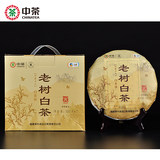 China Tea Butterfly Brand Fuding Old Tree White Tea Lotion Series 5901 Compressed Tea White Tea Cake 357g