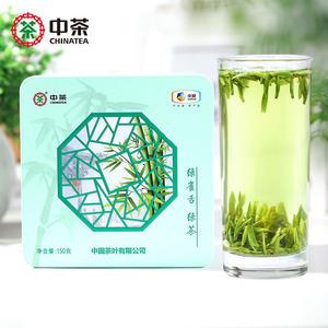 中茶绿茶 2020春茶新茶特级明前绿茶绿雀舌明前头采150g 中粮茶叶