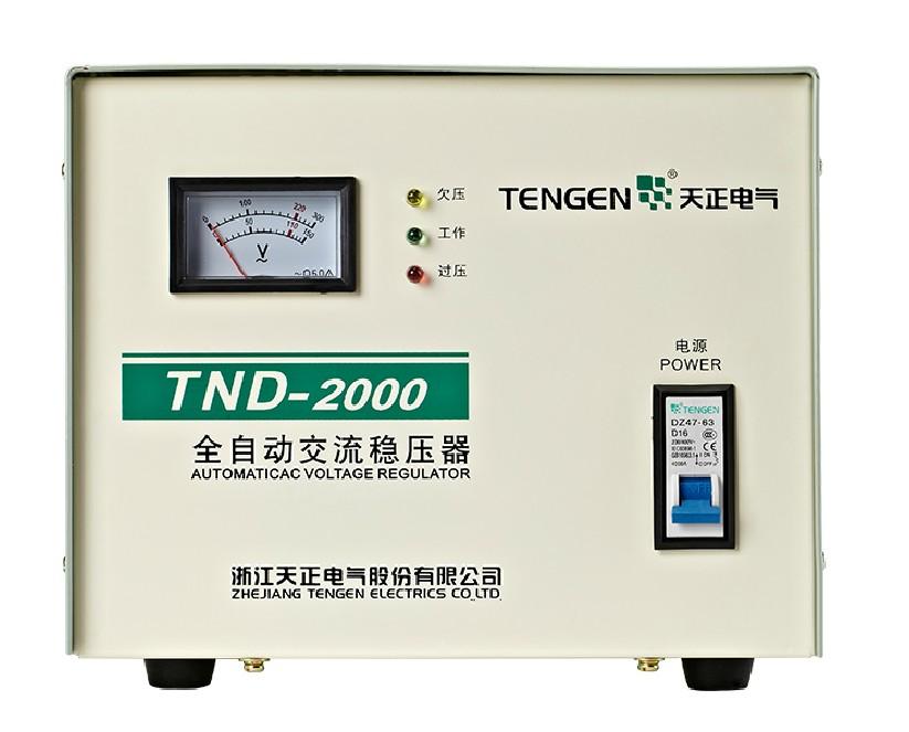 天正 TND-2KVA稳压器 全自动交流稳压器 2000W单相电视电脑稳压器
