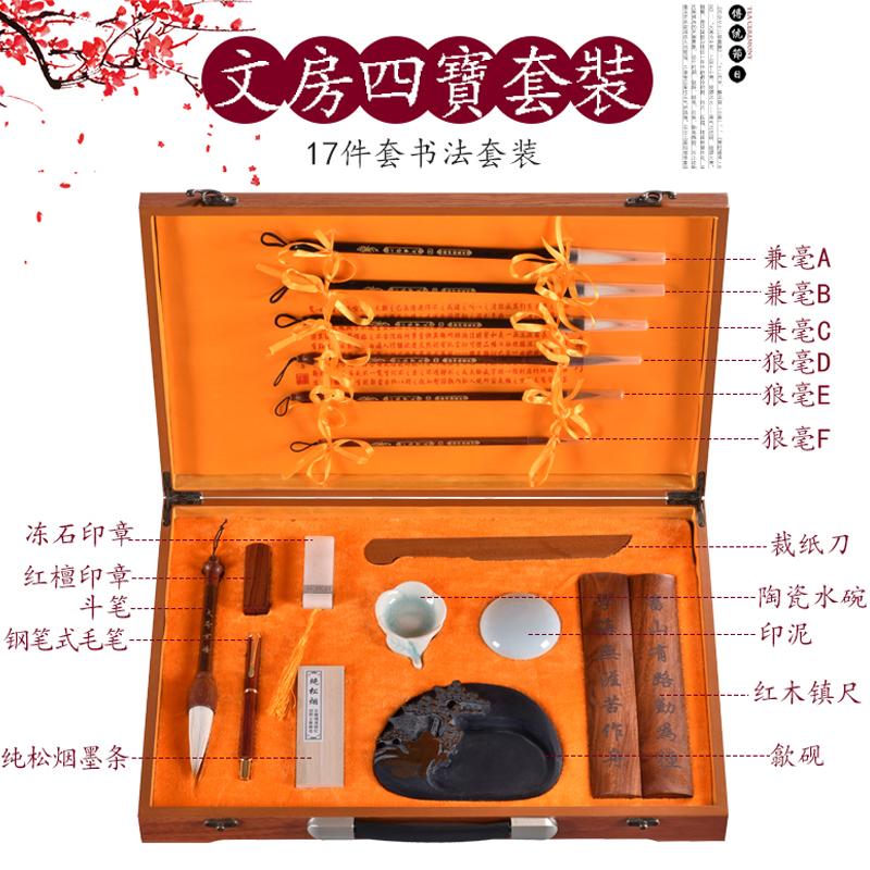 【诺诗诺】高档精品套装礼盒台收纳盒