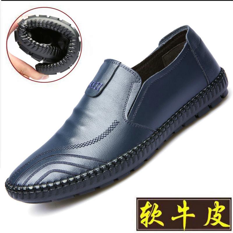 百念皮鞋男真皮秋季男鞋駕車鞋男士防滑豆豆鞋軟底牛皮休閑鞋子男