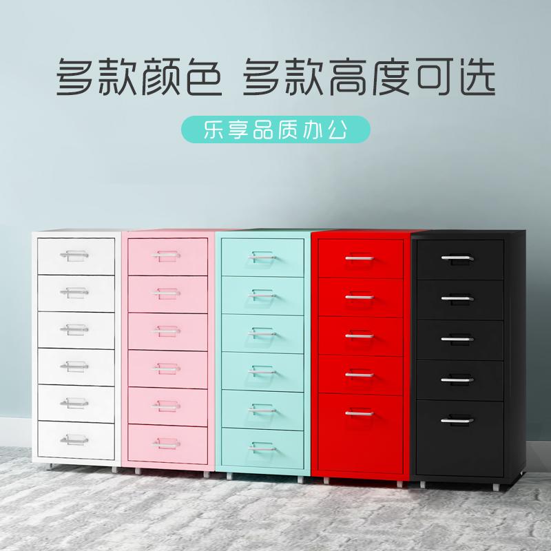 名秀办公文件柜铁皮柜资料矮柜五抽六抽储物柜桌下抽屉小柜子移动