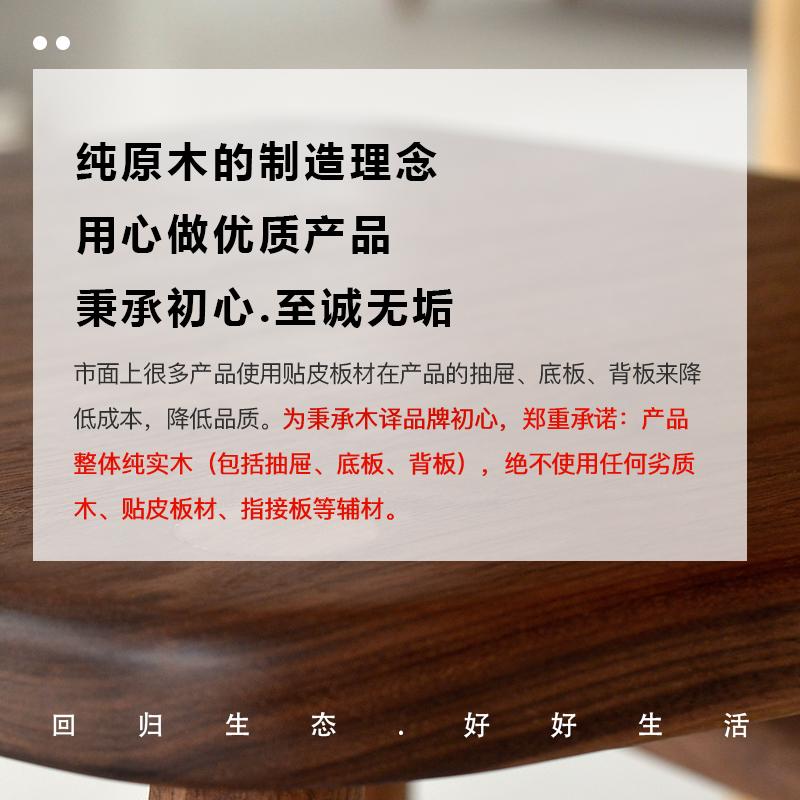 木译 |原创设计|北欧日式原木家用小户型餐桌椅黑胡桃木书桌办公