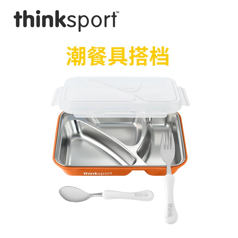 美国进口thinksport正品宝宝勺子儿童叉子餐具饭勺套装吃饭不锈钢