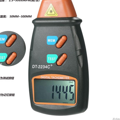 Non-contact speed significant number table DT-2234C + infrared laser photoelectric tachometer meter tachometer
