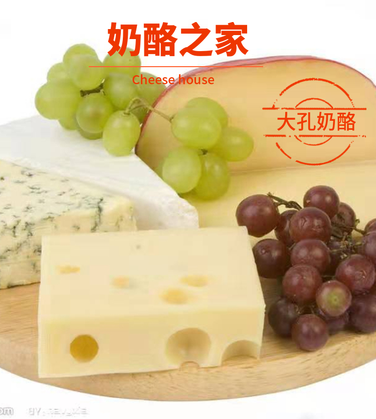 克包邮 500 艾蒙塔干酪即食芝士 cheese emmental 瑞士大孔芝士奶酪块