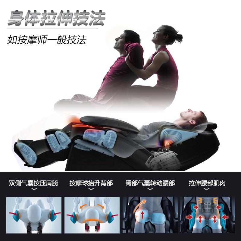 Panasonic/松下豪华家用按摩椅全身多功能零重力高端沙发椅MA73