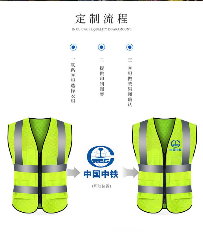 反光安全背心马甲工地交通车用黄衣条施工背带外套环卫工作服定制