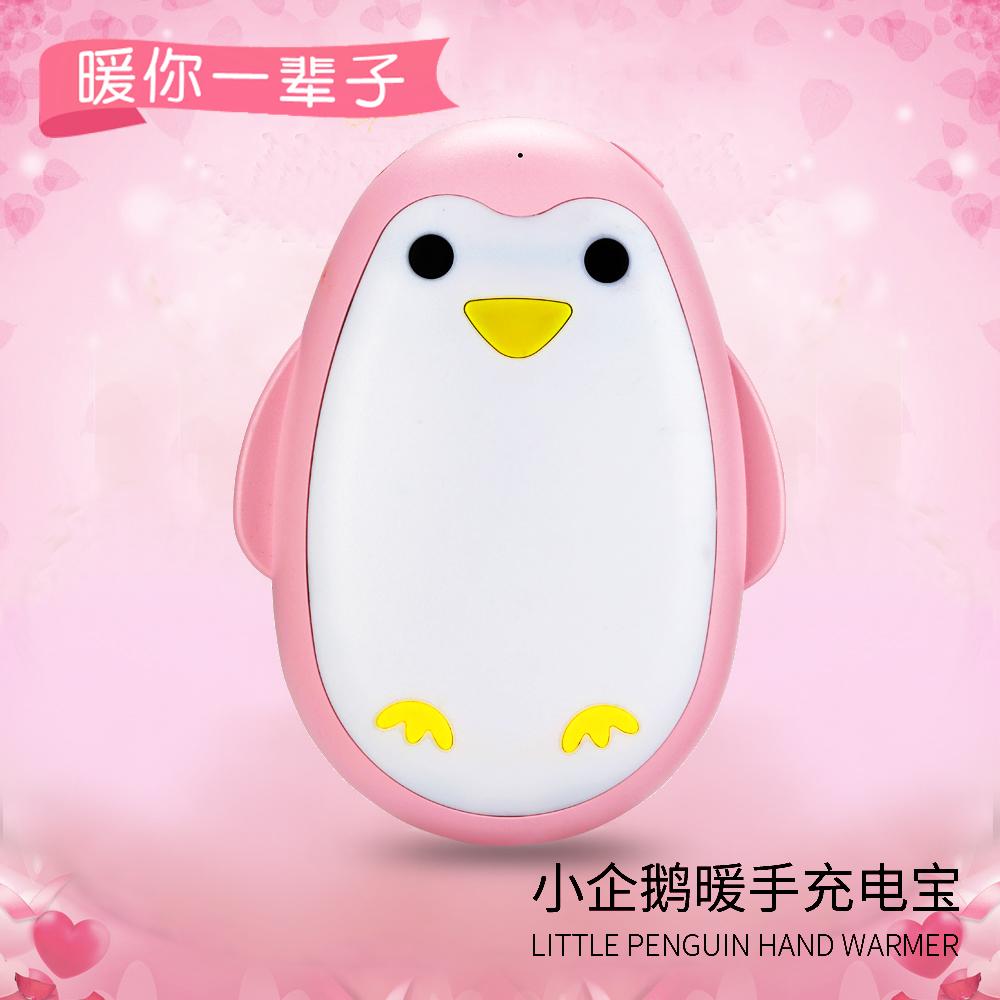 企鹅暖手宝usb学生迷你充电宝两用可爱小型便携式随身冬季暖宝宝