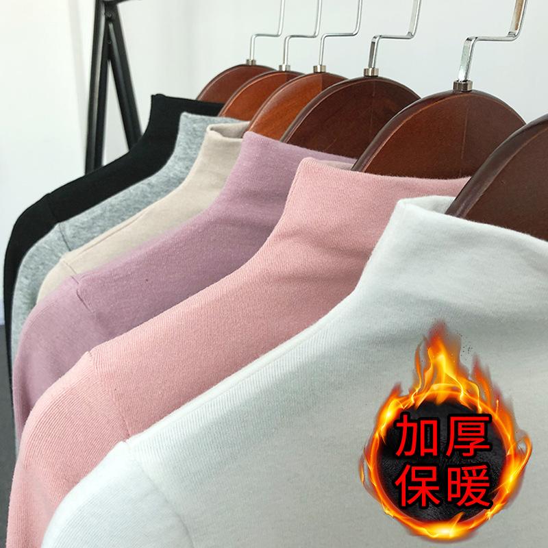 4中长款女式T恤大码修身韩版半高领长袖打底衫秋冬加绒加厚衣服