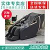 日本松下3D温感沙发按摩椅MA32  一体两用免安装MA31
