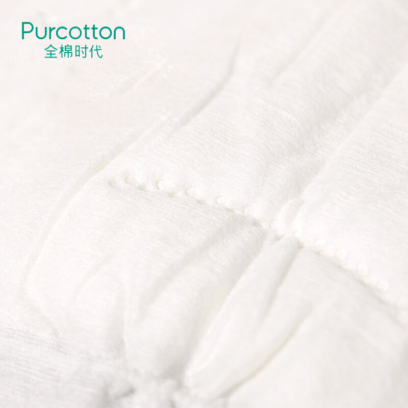 全棉时代 一次性防溢乳垫 纯棉防漏一次性 36片/盒x2厚款灭菌装