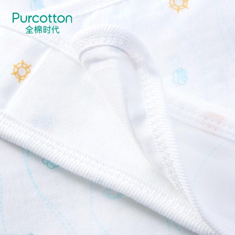 全棉时代 婴儿双层纱布抱被80x80cm  1条装
