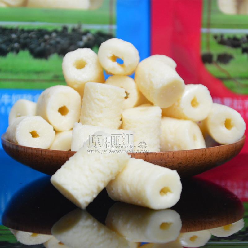 高原牦牛奶酪奶片奶贝奶果雪域香格里拉牦牛乳酪 200g 包邮普姆央金