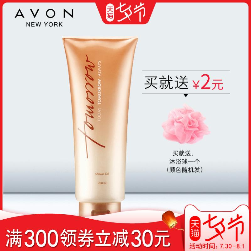 Avon/雅芳明日香水沐浴露200ML 女士香氛滋潤肌膚沐浴乳清潔淡香