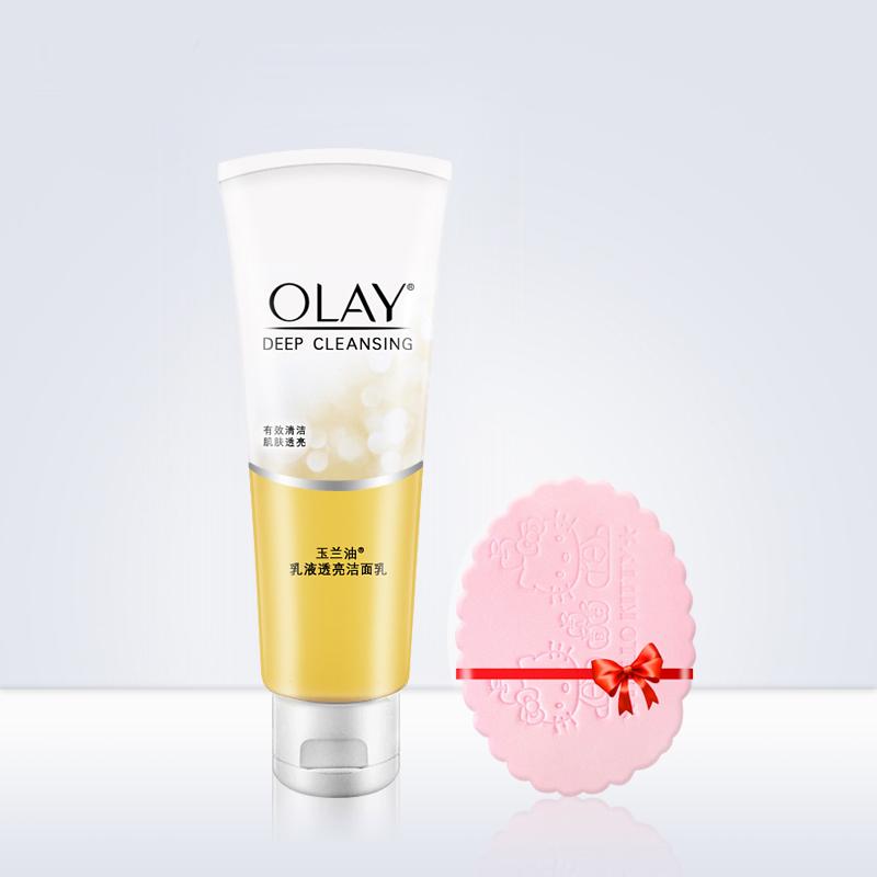 Olay/玉兰油乳液透亮洁面乳100g温和深层清洁保湿男女学生洗面奶