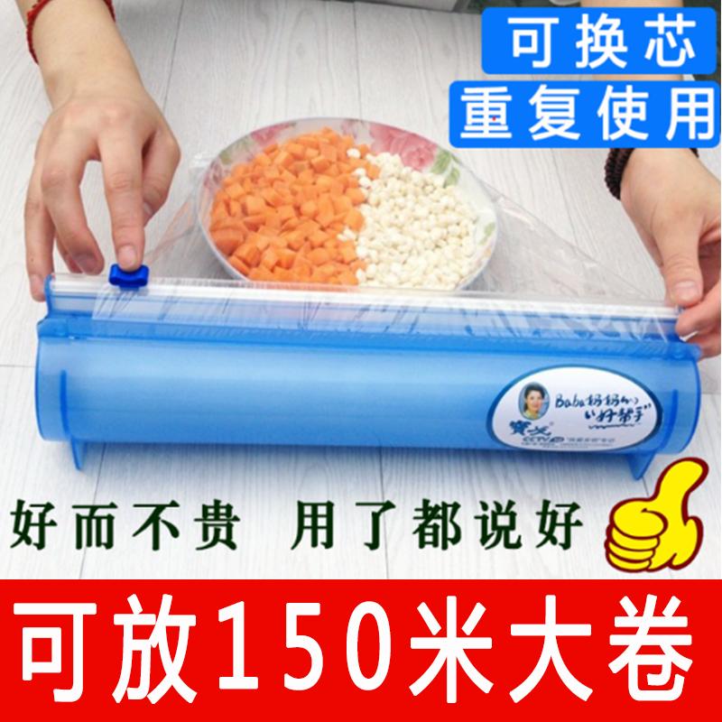 寶戈新型臺式保鮮膜切割器保鮮膜切割盒(送備用刀頭)可重複使用