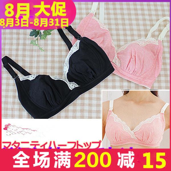 送延長+胸墊日本犬印文胸產婦聚攏防下垂胸罩哺乳內衣孕婦可脫卸