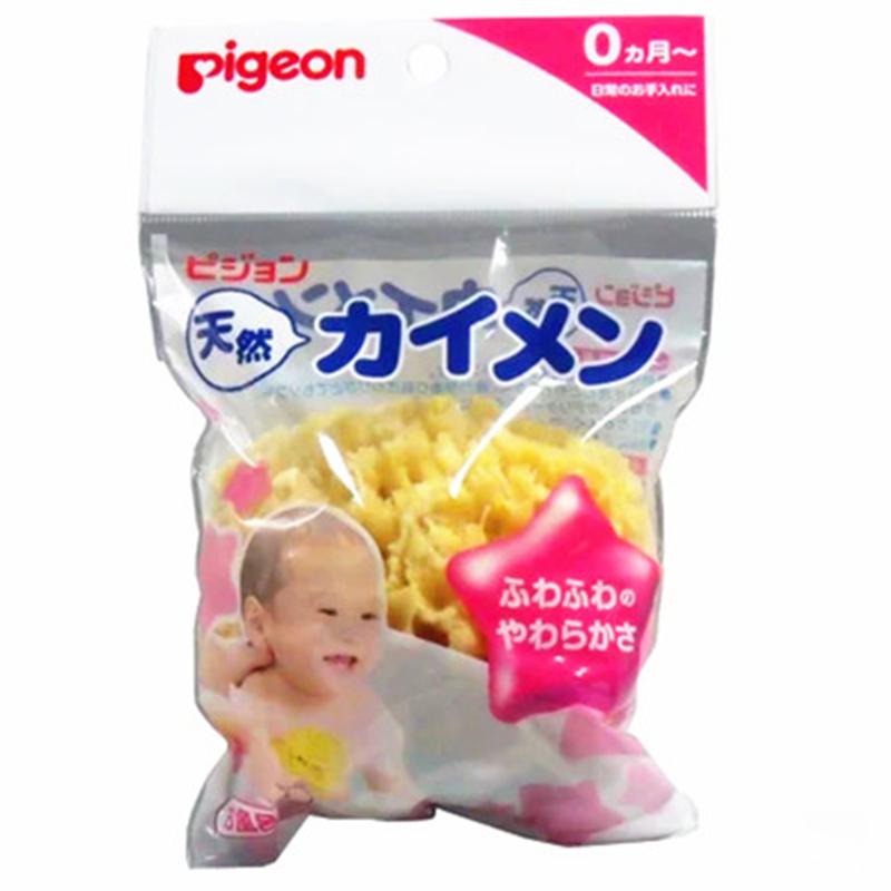 日本进口贝亲婴儿沐浴棉天然海绵幼儿洗澡浴擦 宝宝洗澡专用