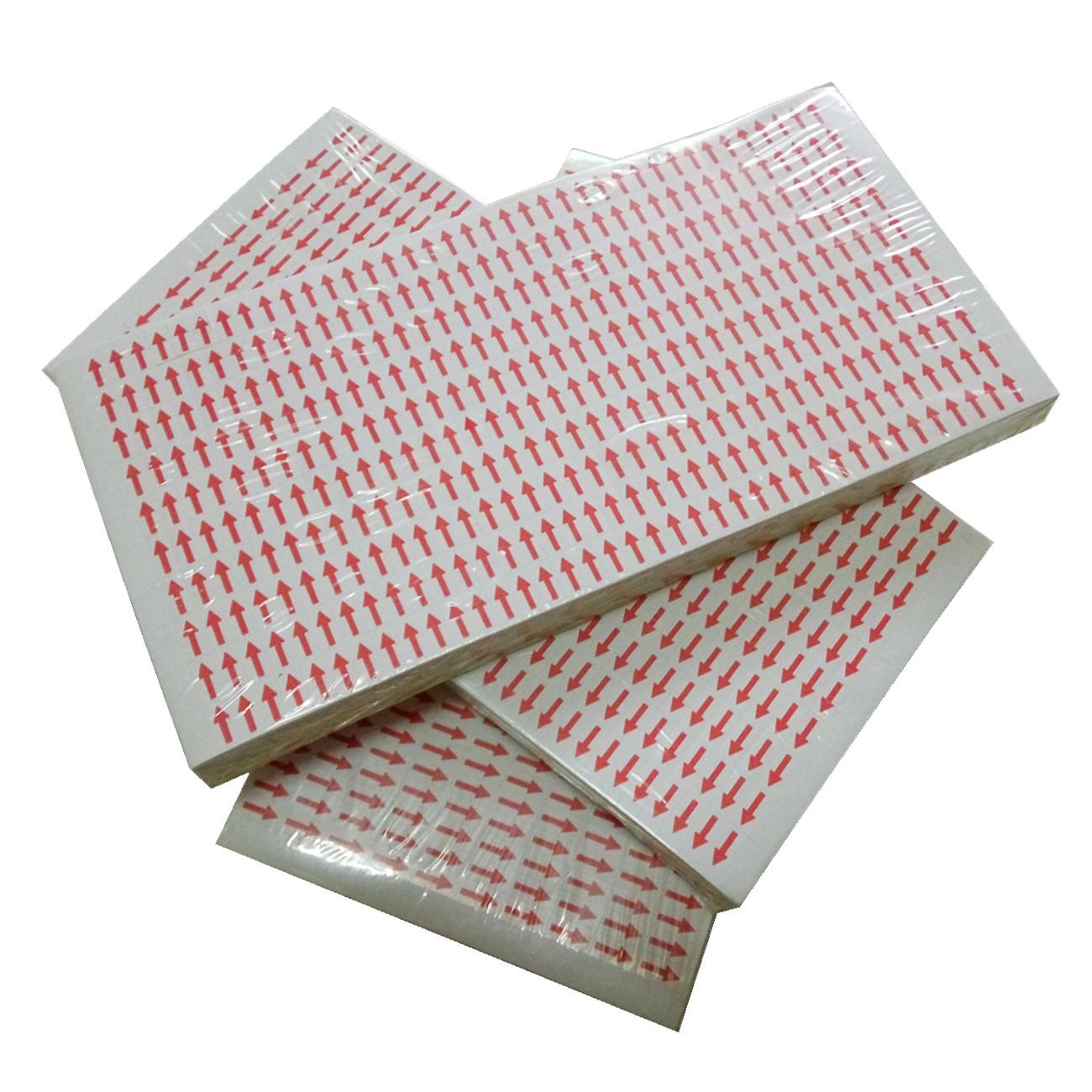 不干胶标签贴纸  不良品红色小箭头  返工纸标签小标贴一张380个