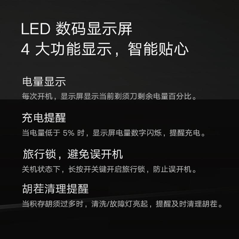 米家电动剃须刃  全身水洗充电式便携男士刮胡刃 S500 Xiaomi 小米