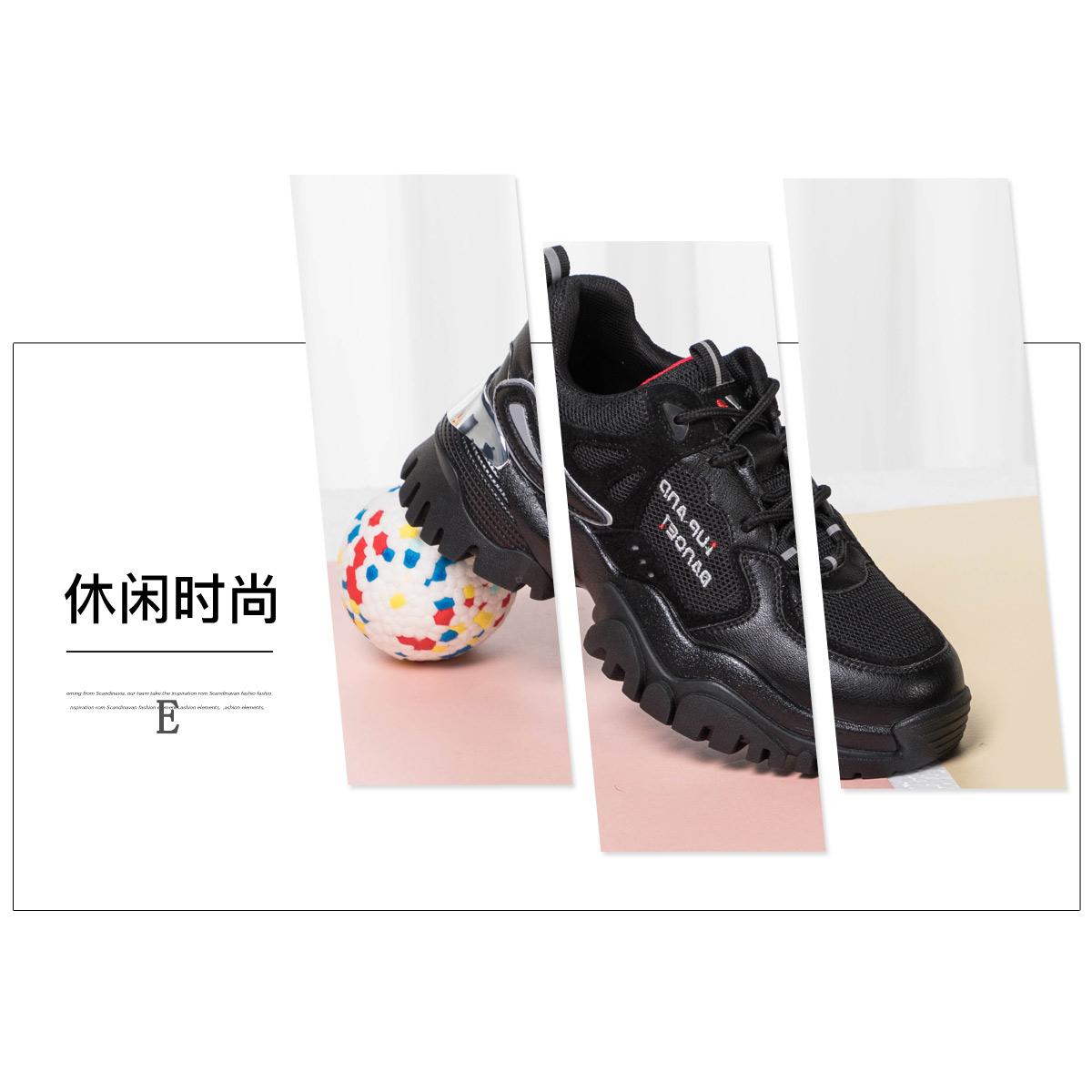 SS04112556 新款冬季运动休闲深口商场同款单鞋女 2020 星期六复古鞋