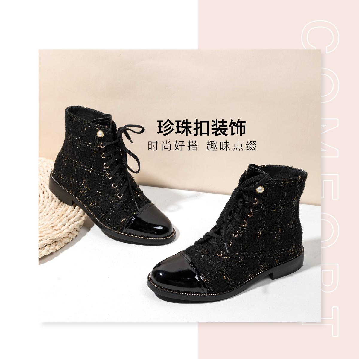 SS03116069 秋季新款铆钉低跟马丁靴潮休闲系带短靴女 2020 星期六