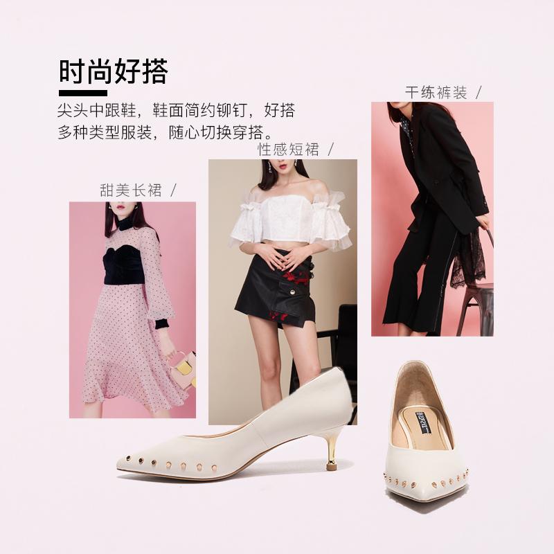 SS01111572 春季新款铆钉尖头细跟单鞋 2020 星期六高跟鞋女 Sat & St