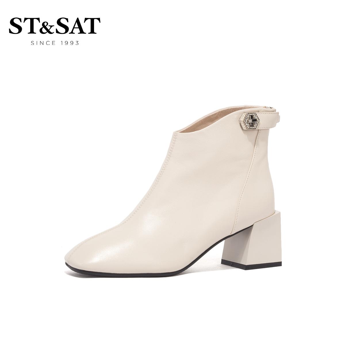SS03116004 秋新粗跟短靴后拉链气质职业小白靴女 2020 星期六时装靴