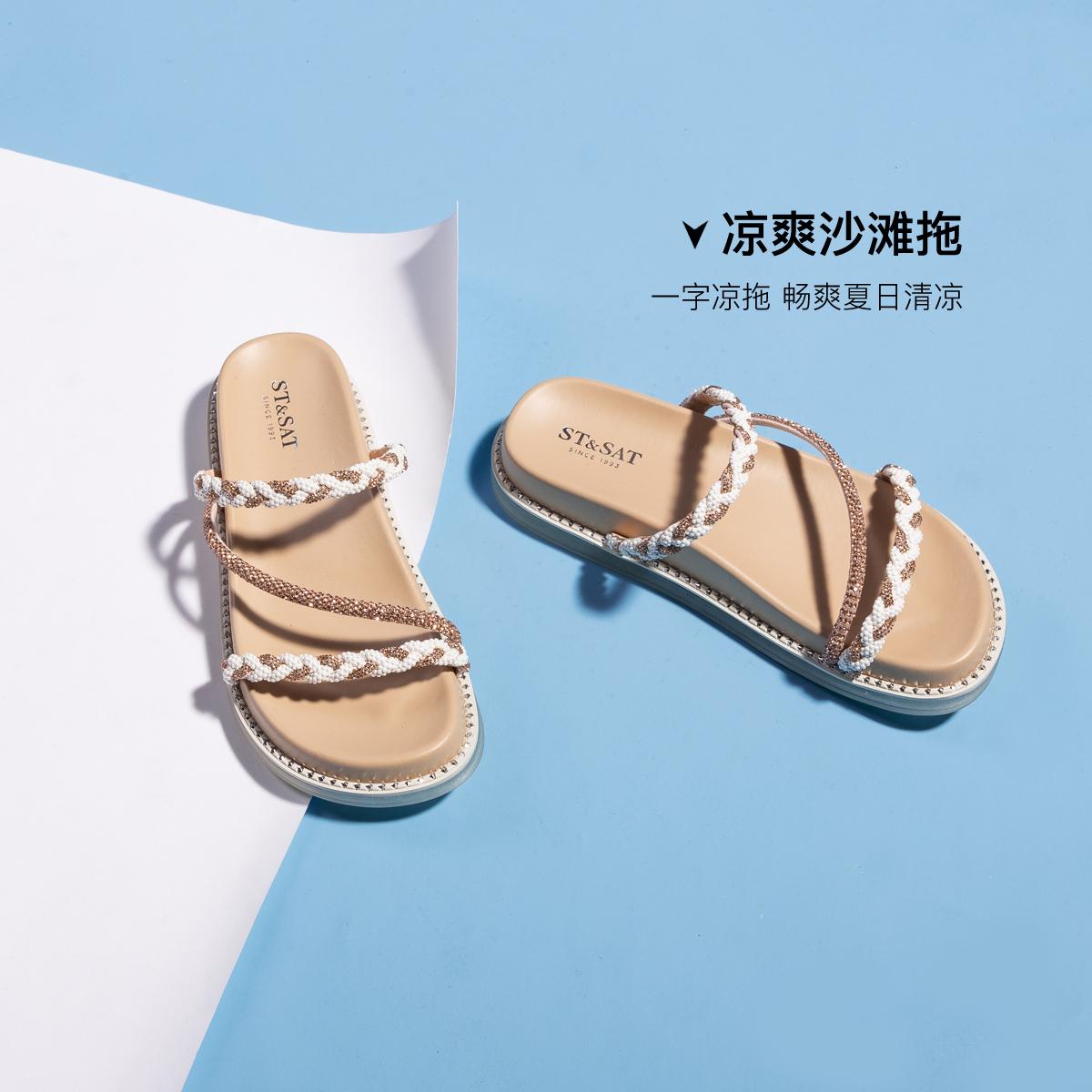 SS12110527 夏季新款一字拖厚底懒人鞋 2021 星期六女士凉拖
