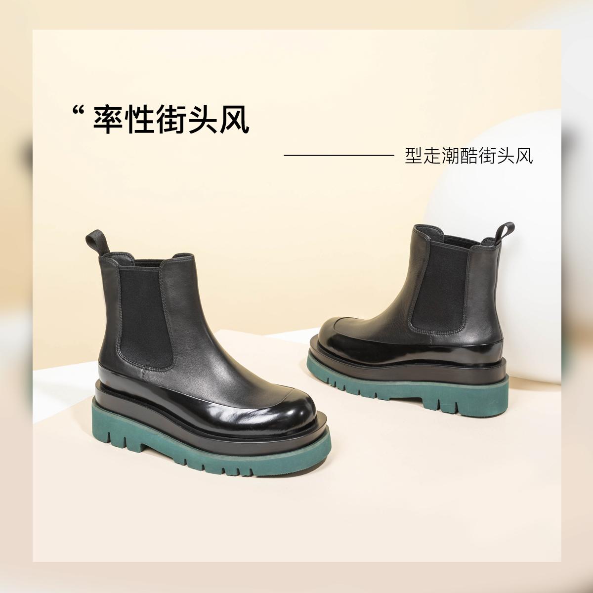 SS04116649 冬季新款圆头厚底切尔西靴短靴女靴子 2020 星期六烟筒靴
