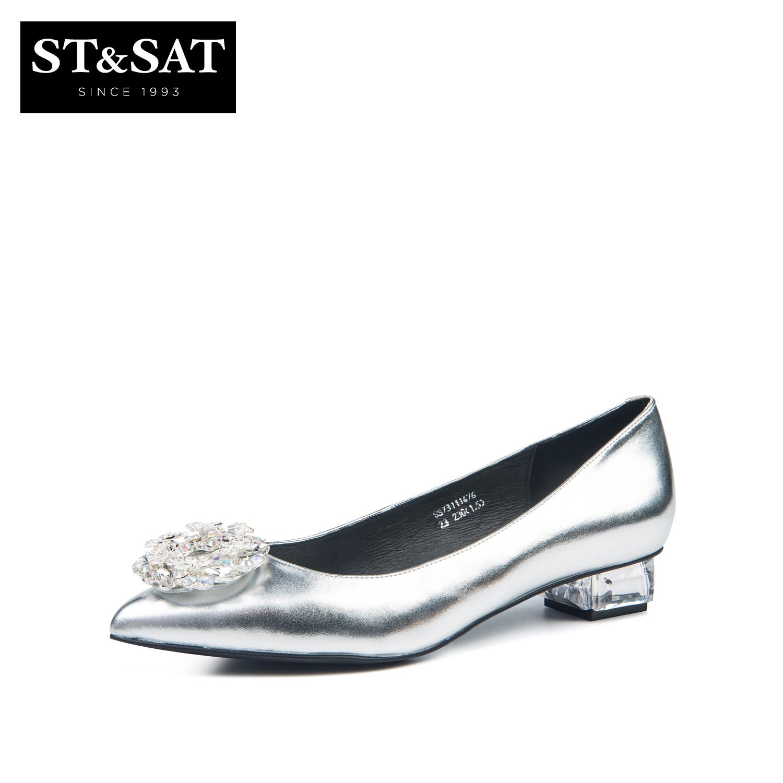 SS73111476 星期六春秋商场同款粗跟尖头浅口低跟女鞋单鞋 Sat ; amp & St