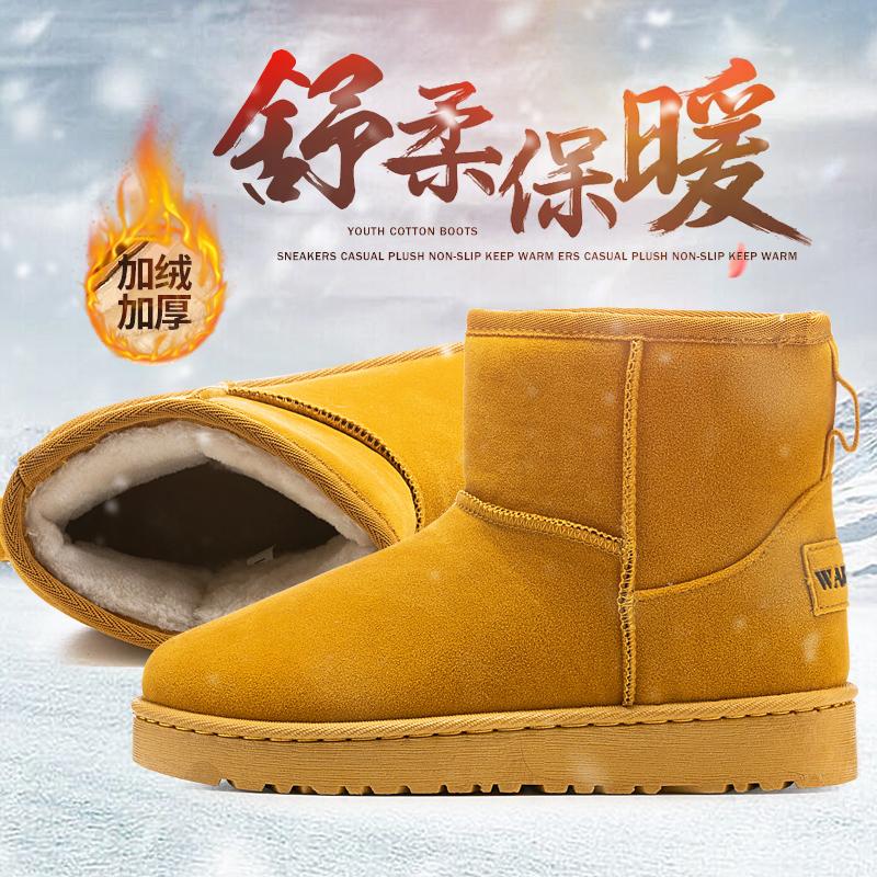 回力雪地靴男皮毛一体冬季2019新款加绒加厚棉靴子男保暖棉鞋男鞋