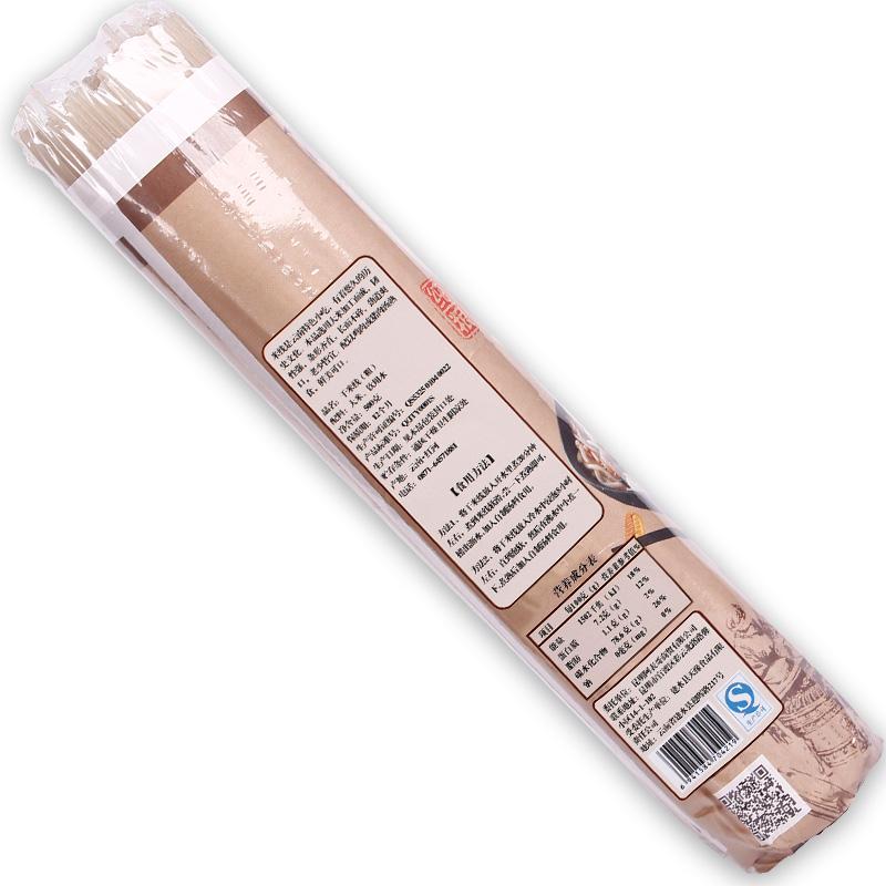 送调料正宗云南米线干米粉粗细袋装 阿表哥云南特产过桥米线干货
