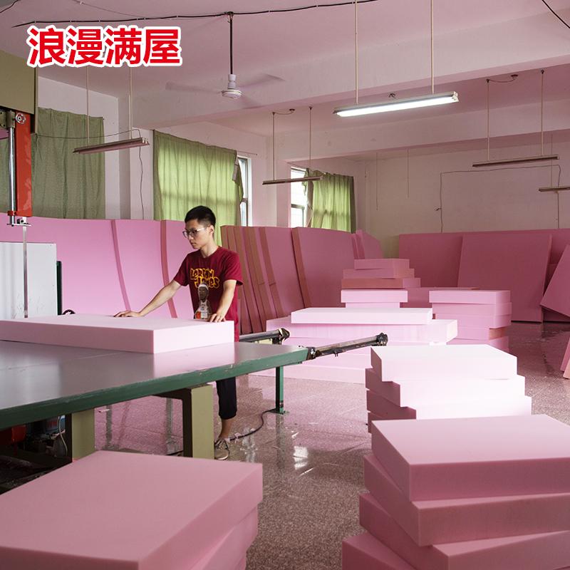 定做高密度海绵沙发垫坐垫订制飘窗红木45D垫子床垫加厚加硬