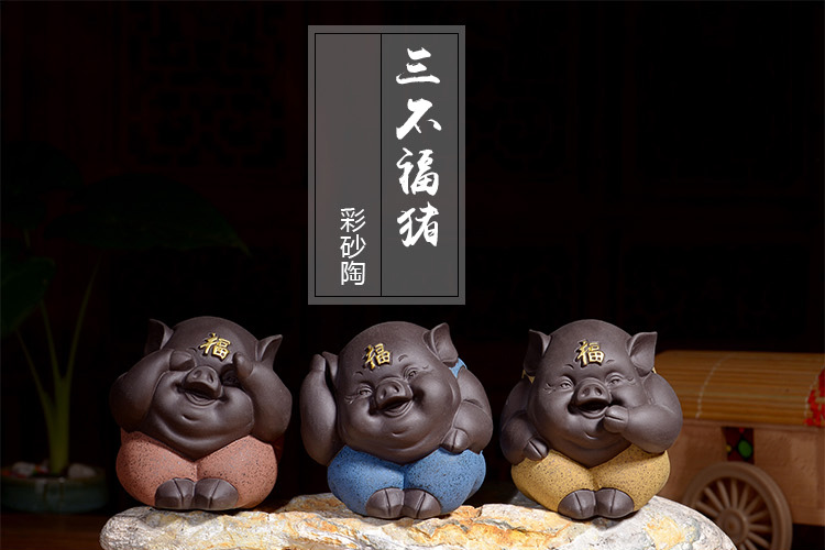 茶宠猪摆件迷你创意生肖猪加油励志精品茶玩紫砂功夫茶道配件可养