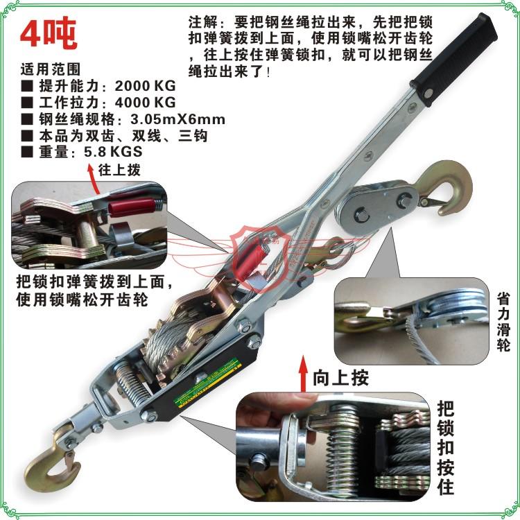 胜达汽车牵引器绞盘应急绳自架游急救钢丝绳收紧器紧线器 拖车绳