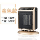 Warm-air heaters heat small mini home office small electric heaters warm mute dormitory student's desktop