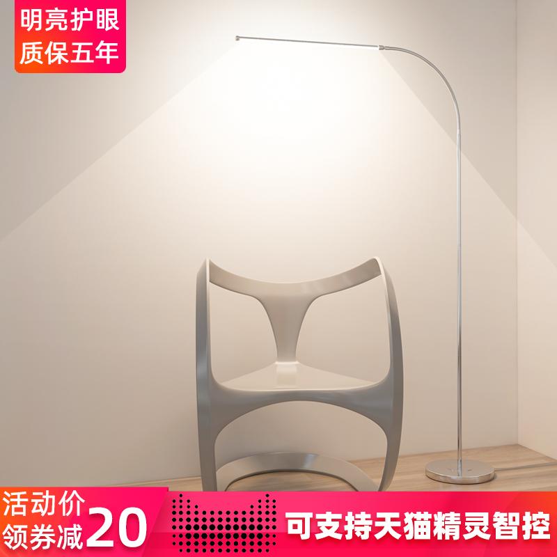护眼客厅卧室书房阅读遥控钢琴乐谱麻将灯立式台灯 落地灯超亮 LED