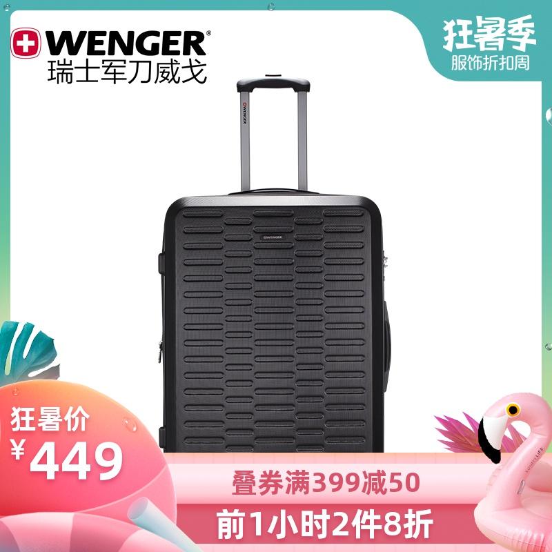 Wenger/威戈瑞士軍刀行李箱女輕便拉桿箱萬向輪大容量商務旅行箱