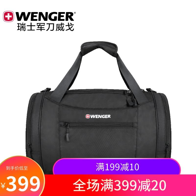 Wenger/威戈瑞士軍刀手提包旅行包休閒簡約時尚大容量戶外旅行袋