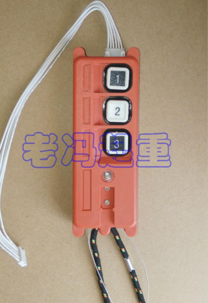 行车天车 禹鼎 工业无线遥控器F21/F23/F24系列程序复制机/拷贝机