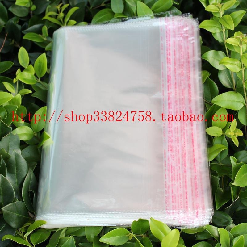 OPP CPP PE各种规格包装袋定做专拍 服装袋印刷 彩色卡头挂自粘袋